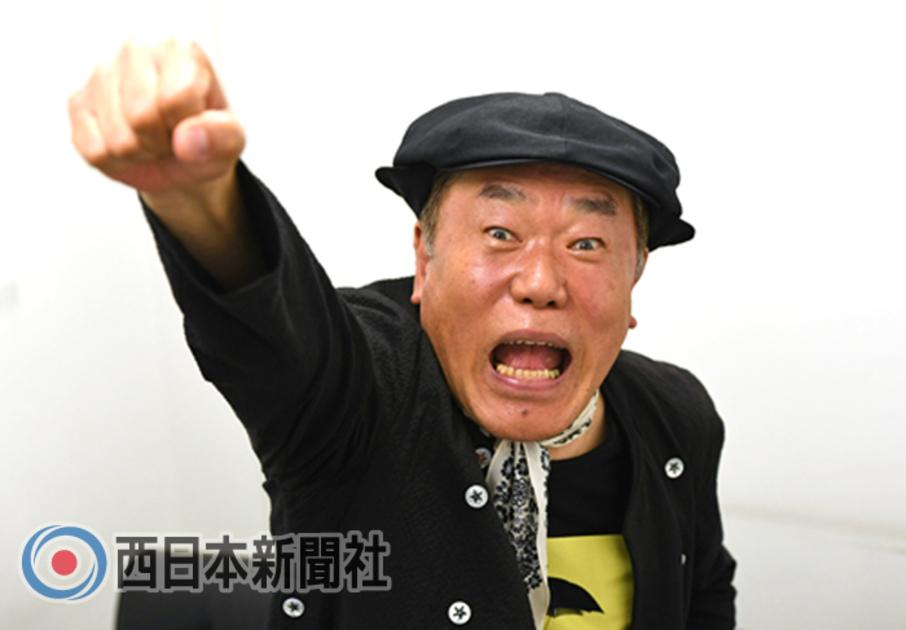 かつら 藤井 靖