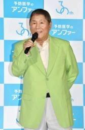 たけし、ポール牧さんの名言披露 新CM発表会|【西日本新聞me】