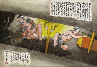 炭坑絵師・山本作兵衛さんの絵と人生 丹念に 記録映画、7月6日公開|【西日本新聞ニュース】