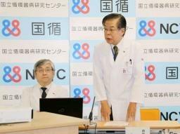 国循、心臓移植100例を達成 全国の医療機関で初 【西日本新聞me】