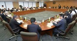 医師 の 働き 方 改革 に関する 検討 会