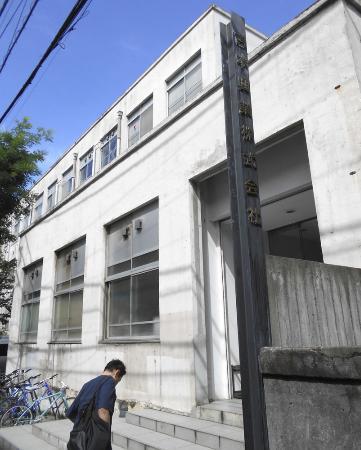 吉本興業東京本部=東京都新宿区 写真|【西日本新聞ニュース】