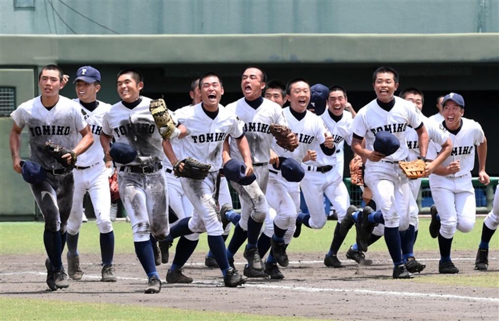 爆 サイ 宮崎 高校 野球