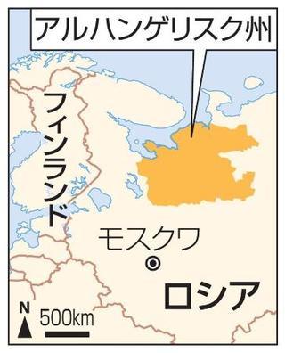 原子力 推進 ミサイル