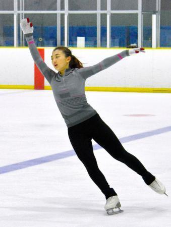 スケーター 女子 フィギュア
