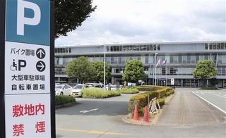 センター 熊本 免許