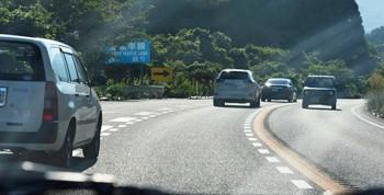 八木 山 バイパス 道路 状況