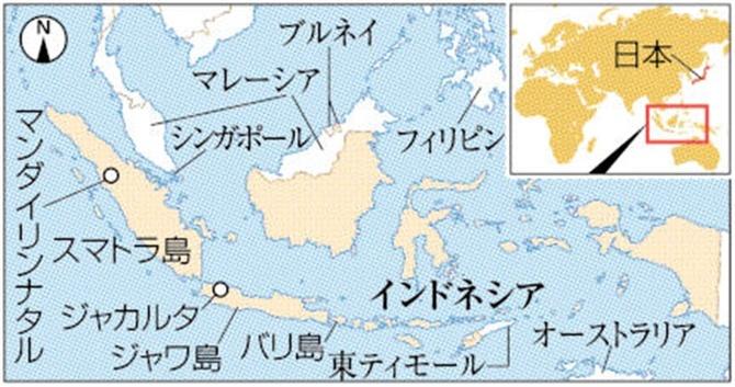 ありがとう (インドネシア語) タリマカシ 写真|【西日本新聞ニュース】