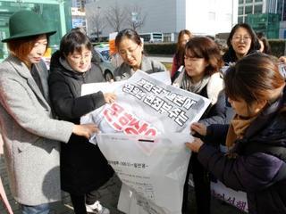 韓国議長案に革新系団体が反発|【西日本新聞ニュース】