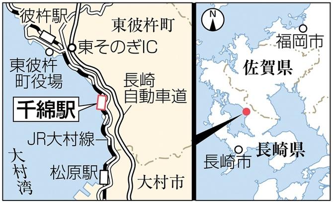 JR千綿駅の地図