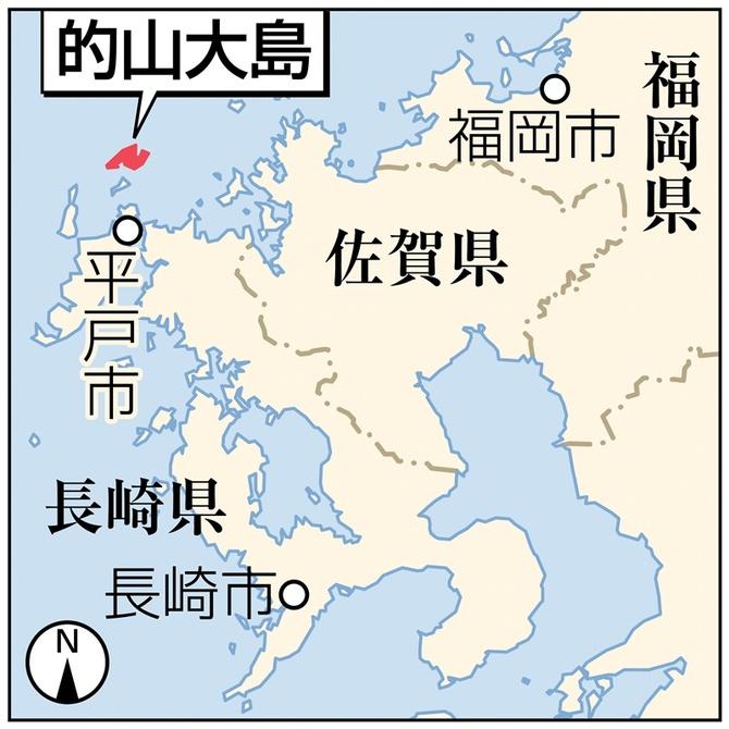 平戸市の的山大島の地図