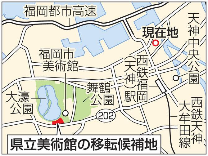 県立美術館の移転候補地の地図