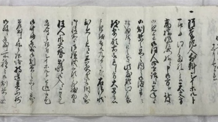 シーボルト事件」新史料発見 長崎の商人、江戸の本店に概要報告 ...