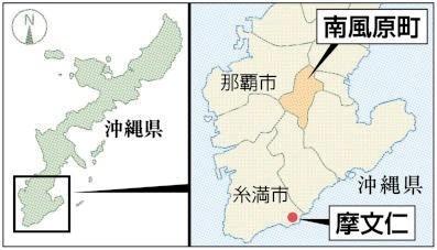 対馬丸とともに九州へと向かった和浦丸(三菱重工業長崎造船所史料館 ...