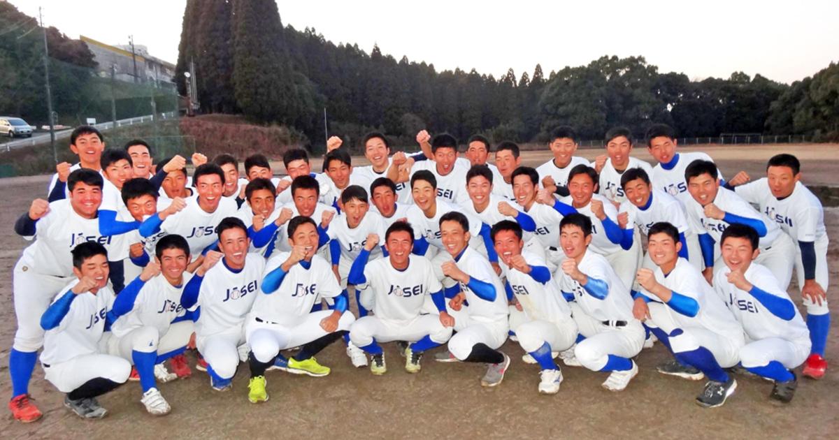 長崎県高校野球爆サイ