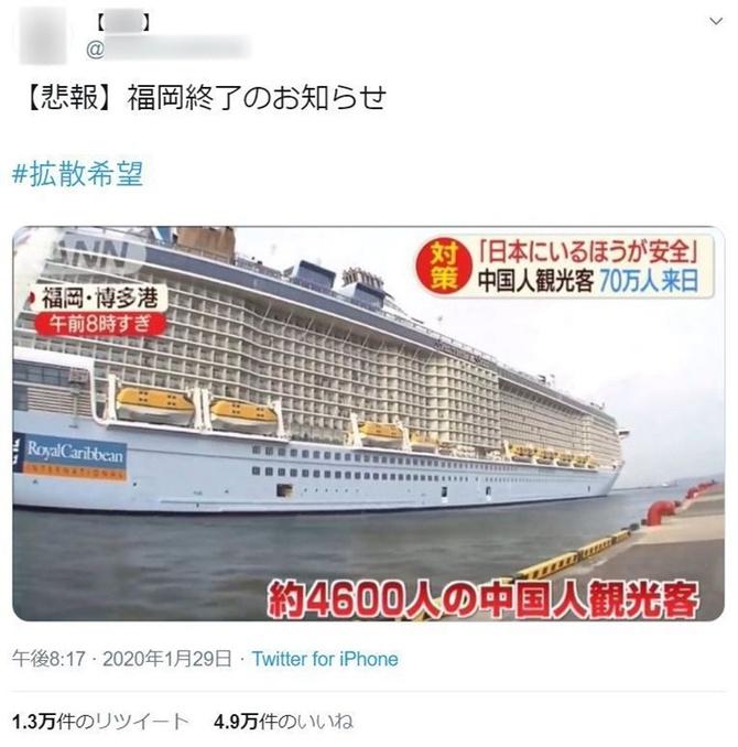 アメリカ クルーズ 船 コロナ