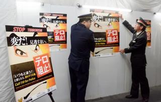 JR渋谷駅に掲示されたテロ防止の啓発ポスター=3日午前