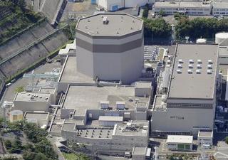 原電が断層データ書き換え|【西日本新聞ニュース】