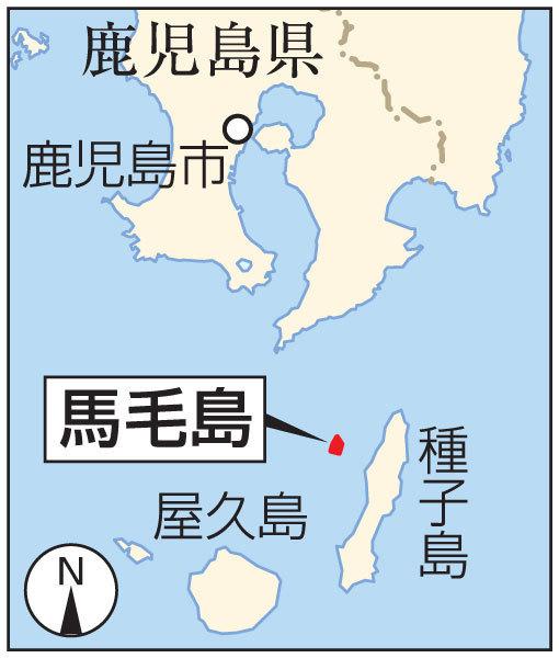 馬毛島の所在地