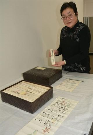 鍋島直正、娘への手紙196通 報效会が「書簡集」刊行 父の愛情映す ...