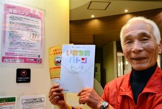 献血 ルーム 福岡