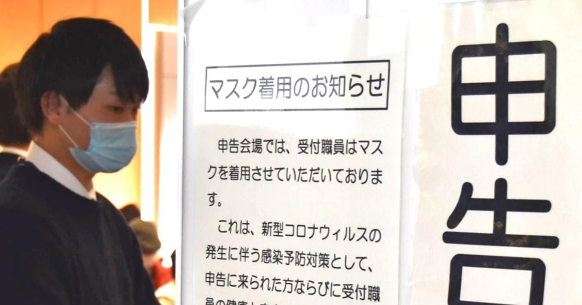 者 情報 最新 コロナ 市 飯塚 感染