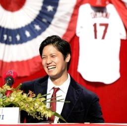 大リーグ、大谷の契約金は6番目 25歳未満の外国人選手|【西日本スポーツ】