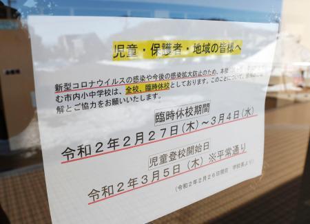 広島 コロナ 速報