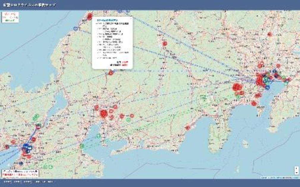 コロナ 感染 経路 マップ