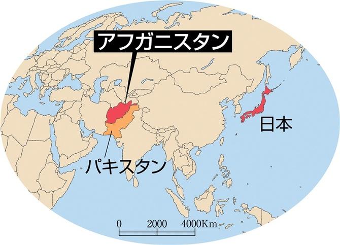 アフガニスタンの地図 写真|【西日本新聞ニュース】