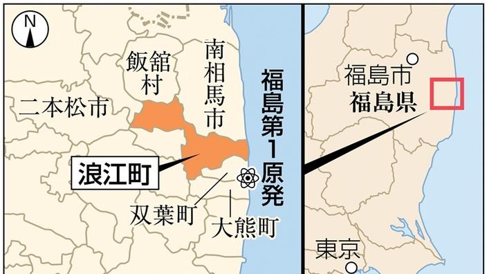 福島 県 コロナ 感染 者 速報 9 日