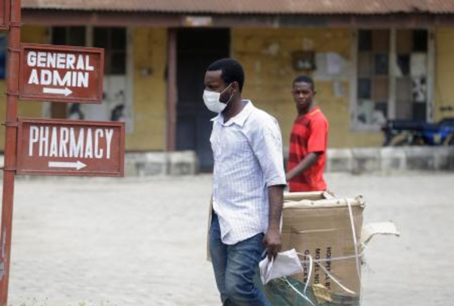 ナイジェリアの最大都市ラゴスで、新型コロナウイルス感染者が治療を ...