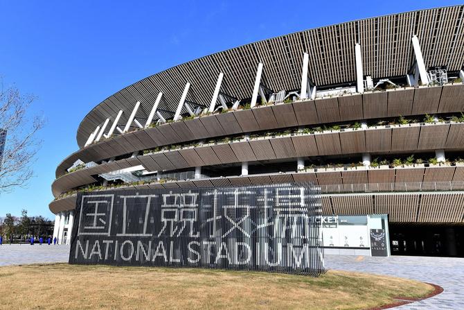 東京五輪・パラリンピックのメインスタジアムとなる国立競技場の外観