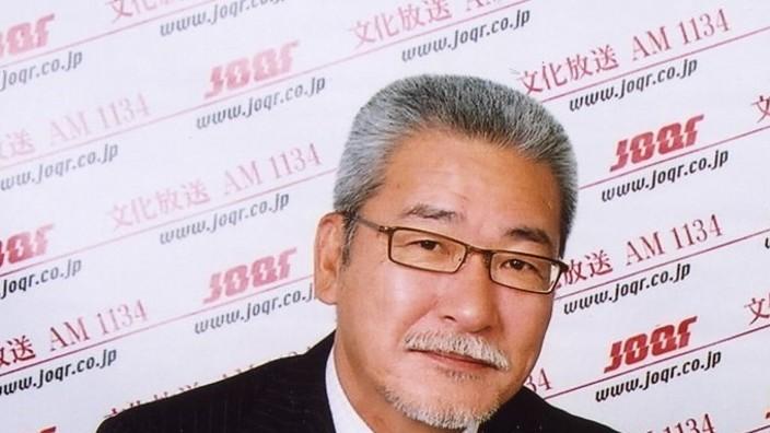 まこと コロナ 大竹 大竹まこと 新型コロナのワクチン供給不足に苦言「日本の外交が力を発揮できない状況で…」―