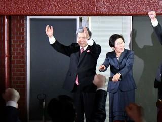 熊本 県 知事 選挙 2020