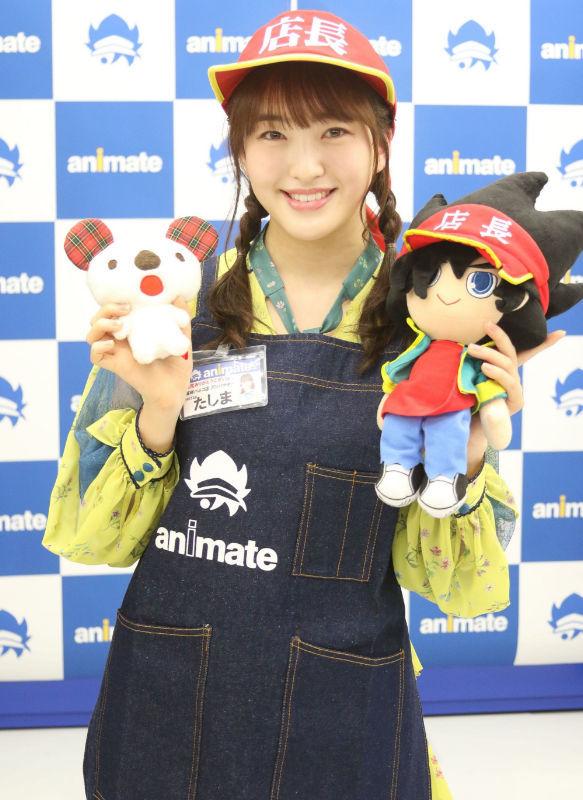 「アニメイト福岡パルコ」のアンバサダーに就任したHKT48の田島芽瑠