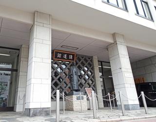 連盟 コロナ 柔道