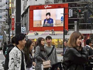 コロナ 東京