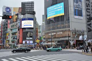 東京 外出 自粛 いつまで