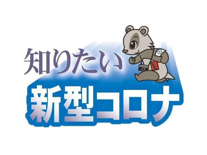 赤江 珠緒 コロナ 症状