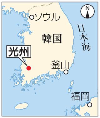 日本韓国の反応カイカイ