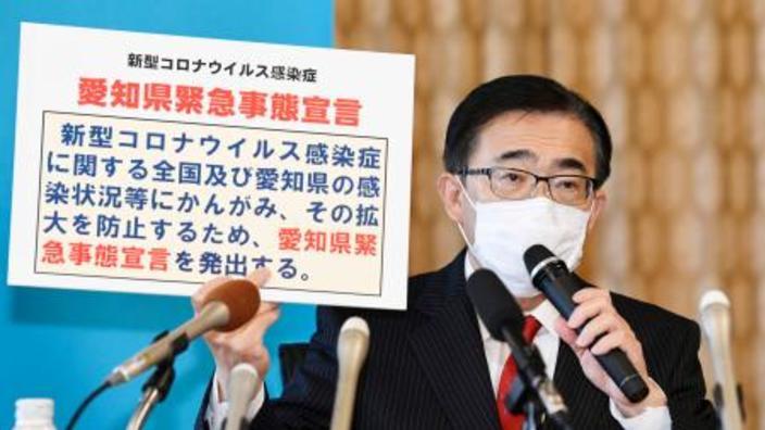 県 緊急 宣言 愛知 安城市/愛知県緊急事態宣言