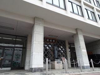連盟 全日本 コロナ 柔道