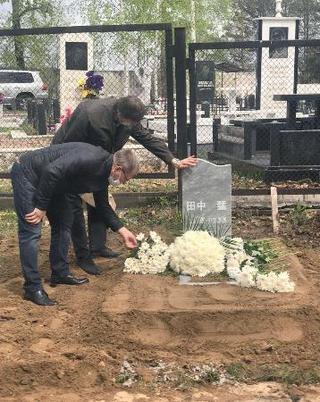 遺志でハバロフスクの墓地に埋葬 【西日本新聞ニュース】