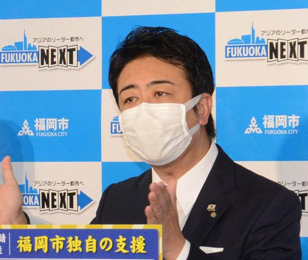 コロナ 福岡 芸人 【申請期間を延長しました。(2月28日まで)】飲食店向け新型コロナウイルス感染対策助成金について