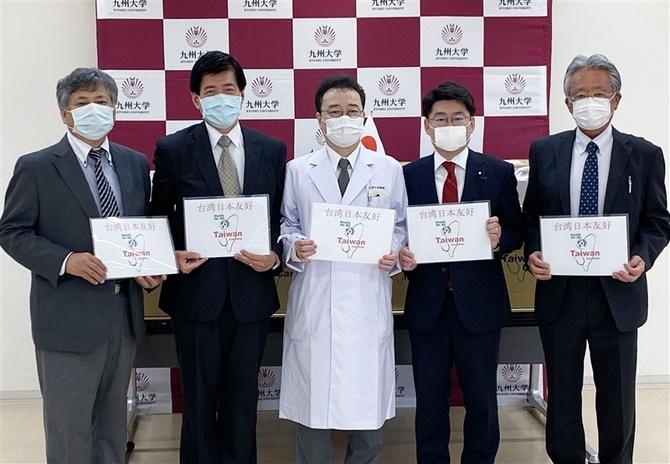 「日本の役に立てば」台湾が九大病院にマスク1万枚