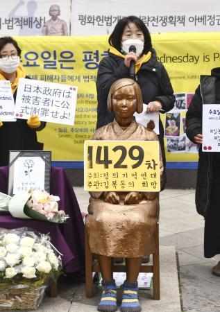 元慰安婦支援の市民団体が謝罪|【西日本新聞ニュース】