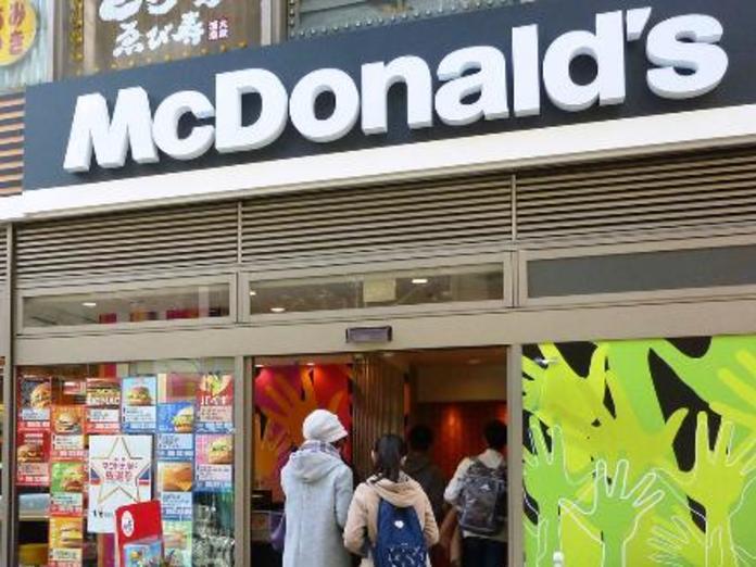 店内 店舗 再開 マクドナルド 飲食 マクドナルド、39県1440店で店内飲食を再開へ 15日から順次