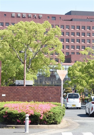 北九州 宗像 中央 病院