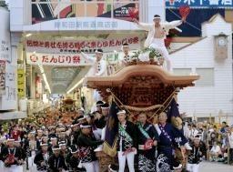 祭り 中止 だんじり 岸和田だんじり祭 一部地区で実施へ
